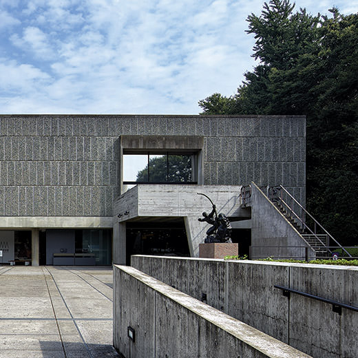 Musée National des Beaux-Arts de l'Occident
